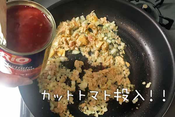 業スートマト缶(カットトマト)をパスタソースに投入!