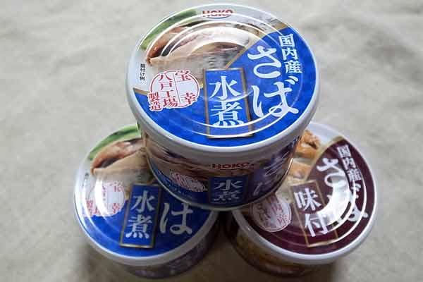 業務スーパーのサバ缶