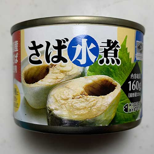 業務スーパーの鯖缶 正面