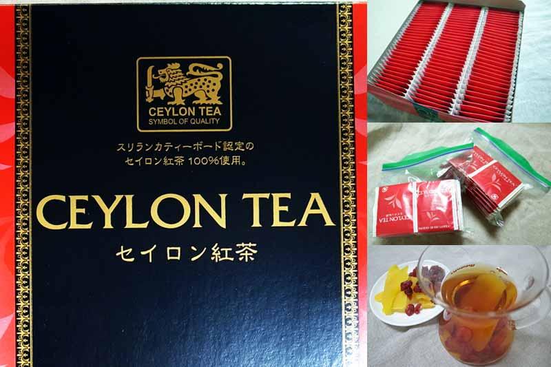 業務スーパーのセイロン紅茶は安くて高品質なおすすめ商品