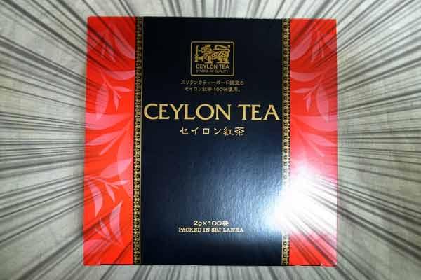 業務スーパーのセイロン紅茶