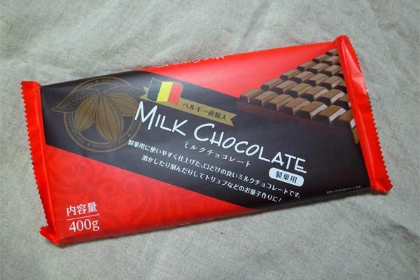 業務スーパーの製菓用チョコレート