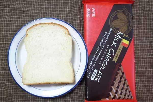 チョコレートラスクの材料(食パンと業務スーパーチョコレート)