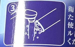 スプレーホイップクリームの使い方3(水洗いのイラスト)