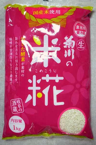 業務スーパーの米麹「菊川の米こうじ」