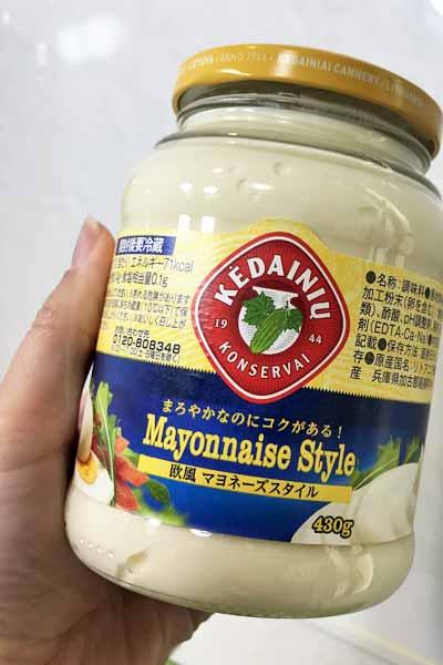 業務スーパーの欧風マヨネーズ
