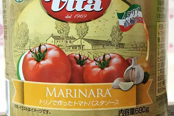 業務スーパーのパスタソースのパッケージのラベル(トリノで作ったトマトパスタソースとイタリア直輸入の文字)