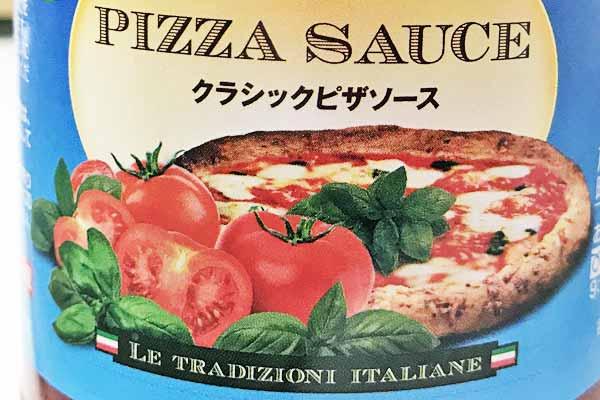 業務スーパークラシックピザソースのラベルの絵