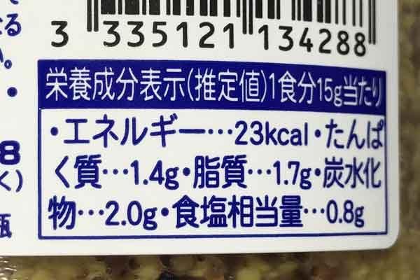 業務スーパー粒マスタードの栄養成分表示