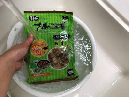 業務スーパーのプルコギを流水解凍