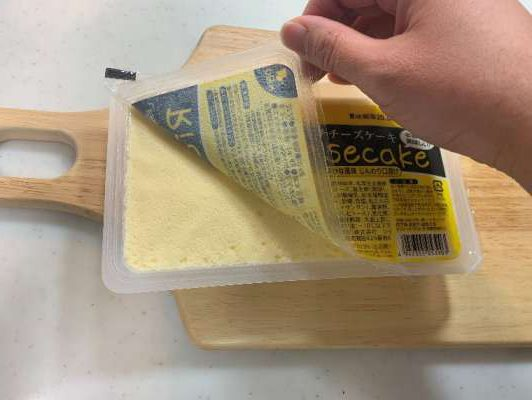 簡単にはがれるリッチチーズケーキのフタ