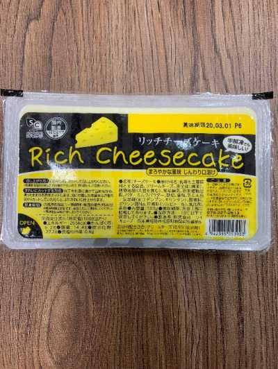 黄色いパッケージのリッチチーズケーキ