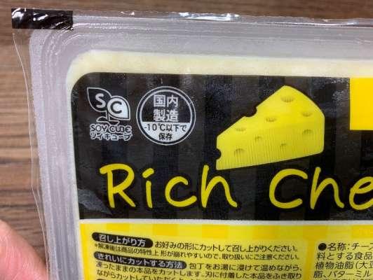 国内製造のマークがついたリッチチーズケーキ