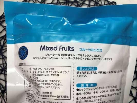 業務スーパー冷凍フルーツミックスの商品説明