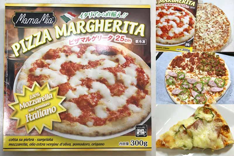 業務スーパーのピザマルゲリータ(25cm)は298円!値段・量・味ともに大満足