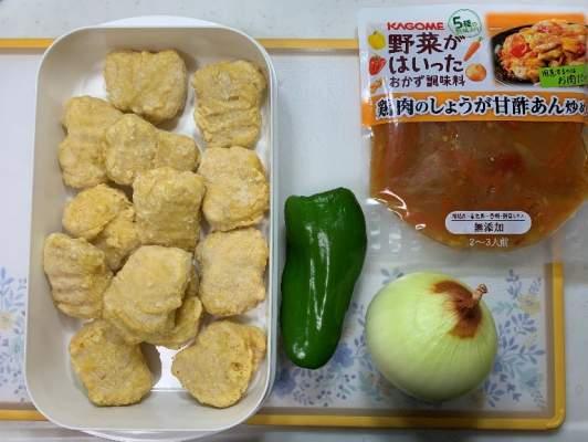 キンナゲットアレンジレシピの材料