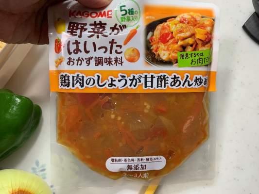 アレンジレシピに使った調味料