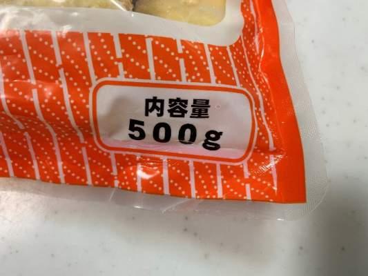 内容量500gのチキンナゲット
