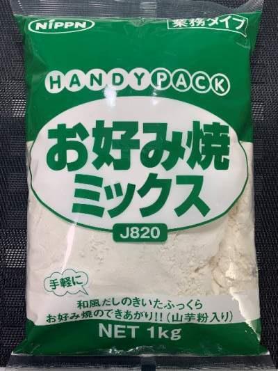 業務スーパーのお好み焼き粉