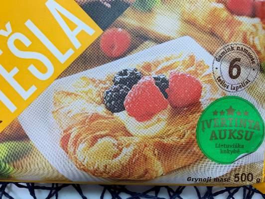 パッケージの美味しそうなパイの写真