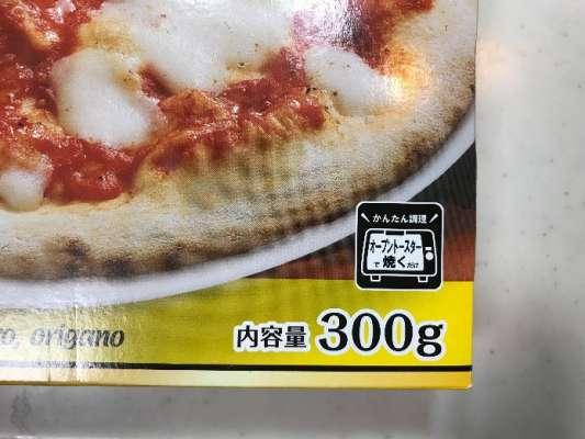 内容量300gの業務スーパーのピザマルゲリータ