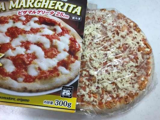 中身も大きい業務スーパーのピザ