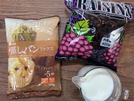 レーズン蒸しパンの材料