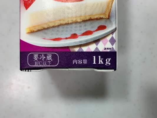 1パック1kg入りの業務スーパーのレアチーズ