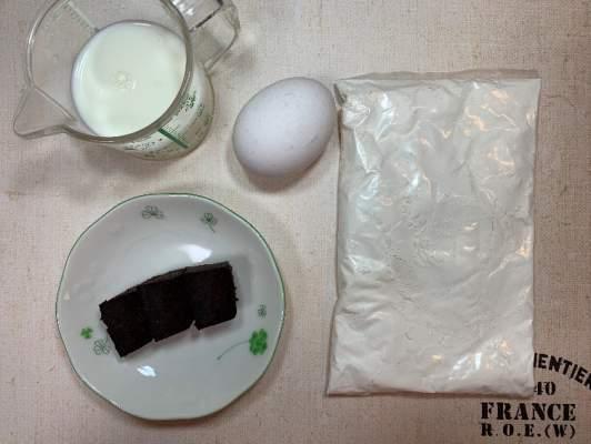 リッチショコラケーキを使ったパンケーキの材料
