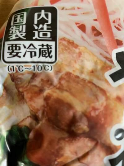 業務スーパーやわらか煮豚の国内製造マーク