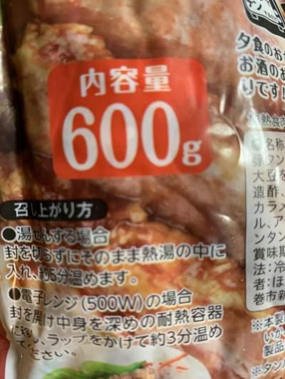 業務スーパーやわらか煮豚の内容量