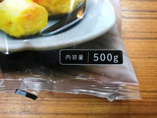 内容量500gの業務スーパースイートポテト