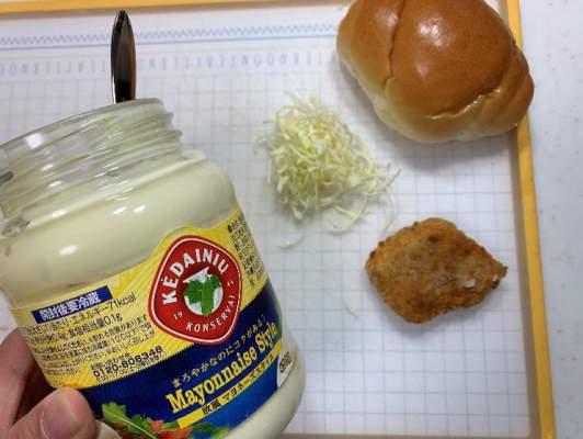 梅しそカツパンの材料