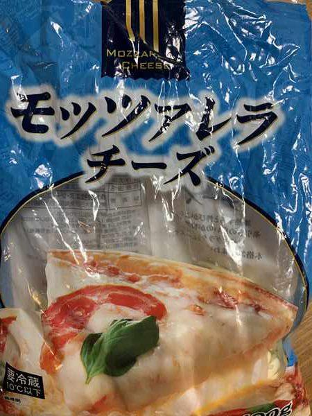業務スーパーのとろけるモッツァレラチーズ