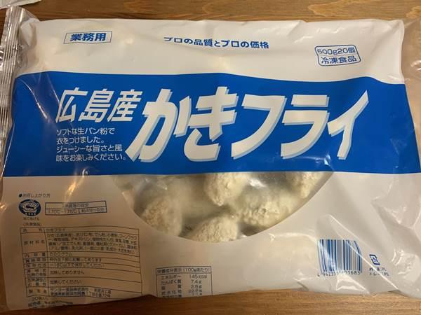 業務スーパーの冷凍カキフライ