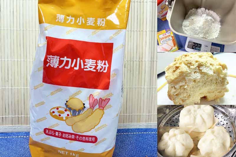 業務スーパーの小麦粉は最強コスパ!色々使えて便利なお買い得品