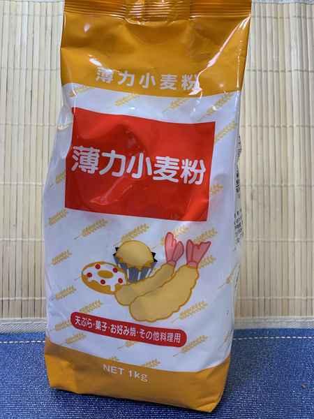 業務スーパー小麦粉