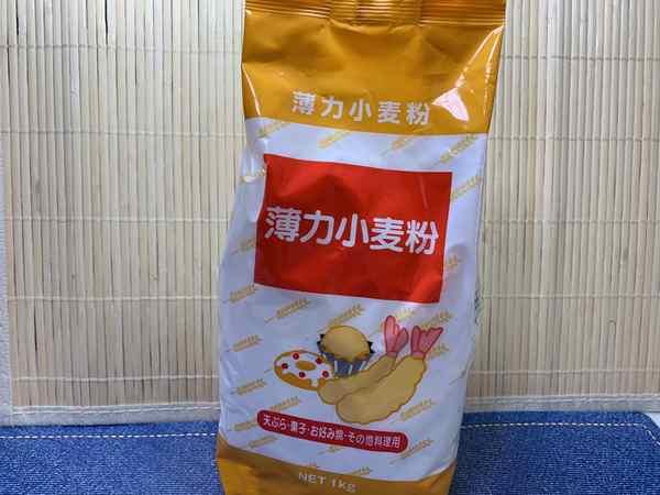 業務スーパーの薄力小麦粉