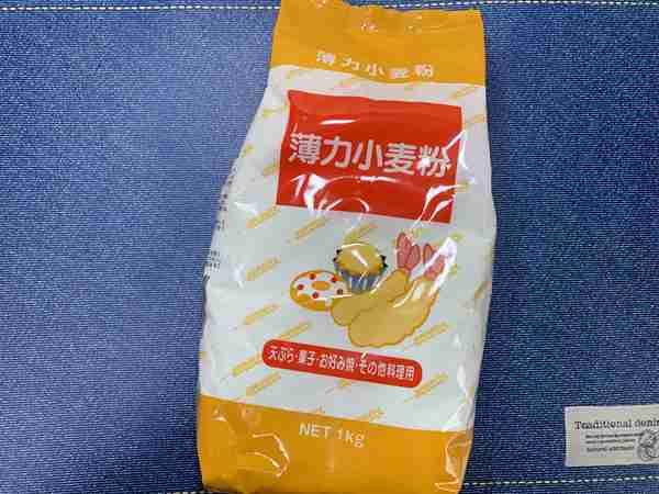業務スーパーの小麦粉1kg