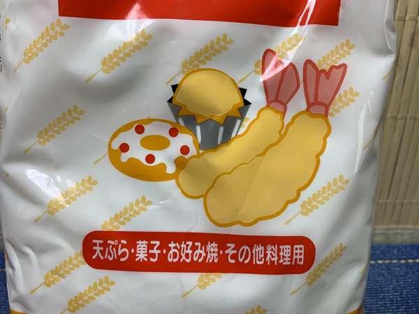 業務スーパー小麦粉の袋に書かれているイラスト