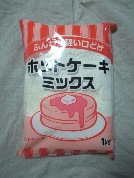 業務スーパーのホットケーキミックス