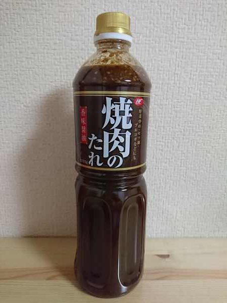 業務スーパーの焼肉のたれ香味醤油