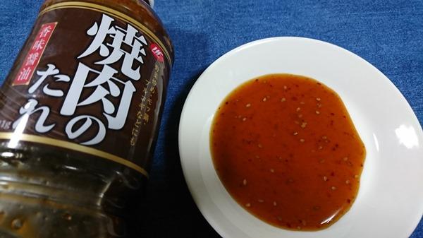 業務スーパーの焼肉のたれ香味醤油の中身