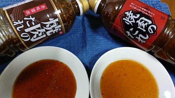 業務スーパー焼肉のたれと香味醤油味の中身