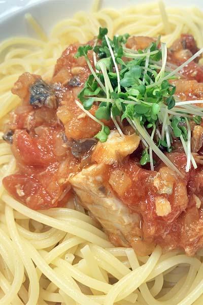 業務スーパー刻みたまねぎを使った美味しいトマトパスタ