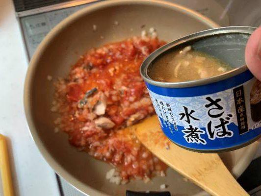 カットトマトと鯖缶の汁を加える