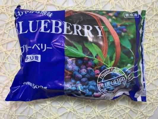 業務スーパーのブルーベリー