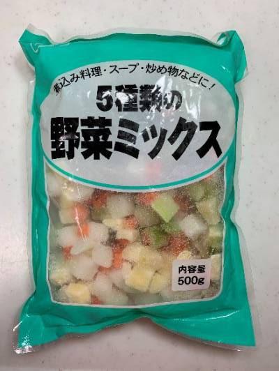 業務スーパーの野菜ミックス