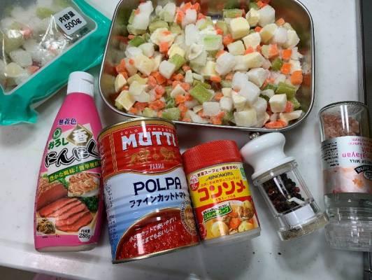 業務スーパー野菜ミックスを使ったラタトゥイユの材料