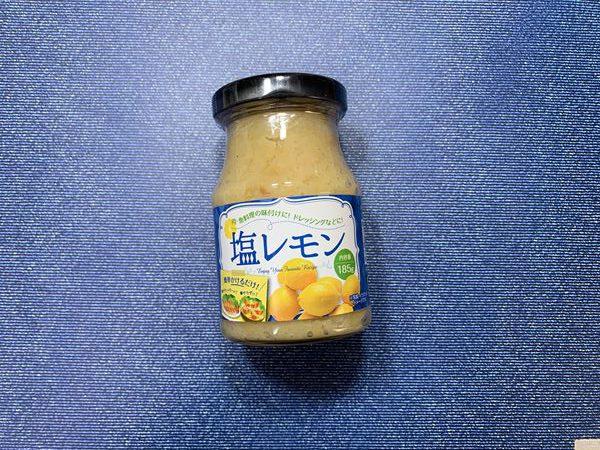 瓶入り業務スーパーの塩レモンの全体像